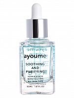 ayoume new сыворотка repair serum with tea tree soothing-&-purifying 30мл