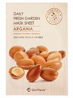 mijin daily fresh маска тканевая для лица аргана skin planet daily fresh garden mask sheet argania 25гр