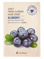 mijin daily fresh маска тканевая для лица черника skin planet daily fresh garden mask sheet blueberry 25гр
