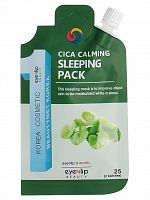 eyenlip pocket маска для лица ночная cica calming sleeping pack 25гр