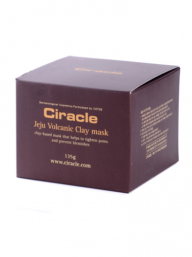 ciracle blackhead маска из вулканической глины чеджу jeju volcanic clay mask 135гр