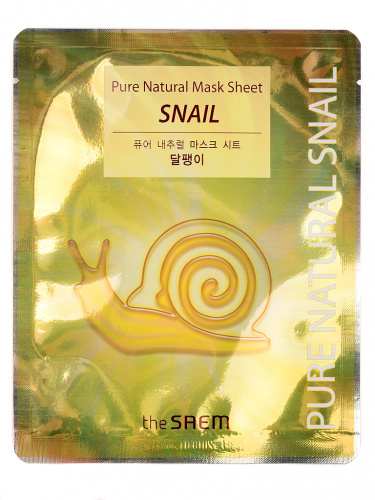 the saem pure natural маска тканевая с муцином улитки (not for sale) pure natural  mask sheet [snail] 20мл