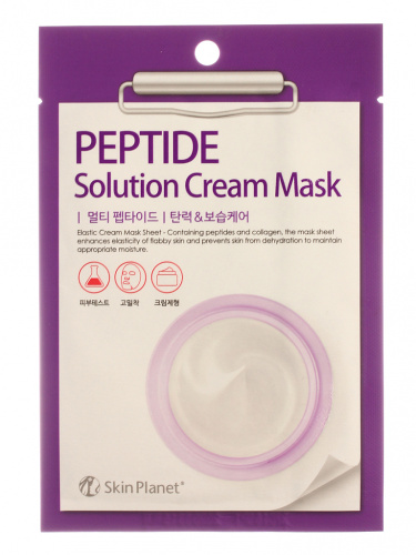 mijin skin planet  маска тканевая для лица пептидная skin planet peptide solution cream mask 30гр