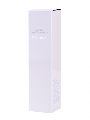 ciracle cleansing масло гидрофильное absolute deep cleansing oil 150мл
