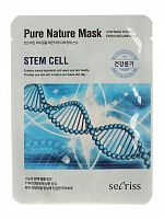 anskin secrisecret skin маска для лица тканевая secrisecret skin pure nature mask pack- stem cell 25мл