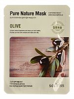 anskin secrisecret skin маска для лица тканевая secrisecret skin pure nature mask pack-olive 25мл