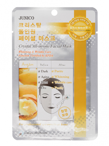 mijin junico crystal маска тканевая для лица c аргановым маслом junico crystal all-in-one facial mask argan 25гр