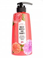 welcos rose шампунь для волос around me rose hip hair shampoo 500мл