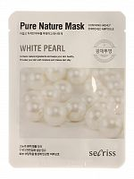 anskin secrisecret skin маска для лица тканевая secrisecret skin pure nature mask pack- white pearl 25мл