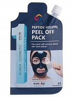 eyenlip pocket маска-пленка очищающая peptide volume peel off pack  25гр