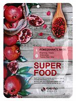 eyenlip super food маска для лица тканевая super food pomegranate mask 23мл
