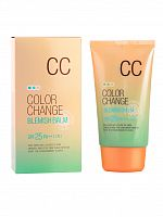 welcos lotus сс крем lotus color change blemish balm 50мл